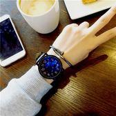 2018個性正韓時尚大錶盤中學生潮流手錶新款創意星空文藝時裝男錶 免運直出 聖誕交換禮物