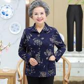 中老年女裝老人衣服媽媽裝春秋裝長袖襯衫婆婆奶奶秋裝衣服兩件套 夢曼森居家