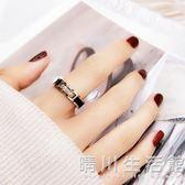 歐美風個性日韓版黑色微鑚戒指女款食指環戒子潮人鈦鋼裝飾品 晴川生活館