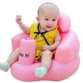 幼嬰兒充氣小沙髮寶寶學坐椅加大加厚浴凳BB多功能兒童餐座椅便攜 igo 范思蓮恩