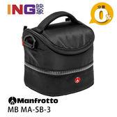 【24期0利率】Manfrotto MB MA-SB-3 專業級輕巧肩背包 III 正成公司貨 相機包 攝影包 側背包