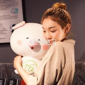 大豬公仔玩偶布娃娃可愛毛絨公仔玩具抱著睡覺抱超萌個性搞怪女孩igo 『歐韓流行館』
