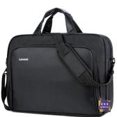 筆電包 聯想蘋果戴爾筆記本電腦包14寸15.6寸17寸商務手提單肩防震包【快速出貨】