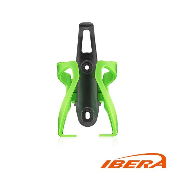 IBERA 調整水壺架BC-17 / 城市綠洲 (單車、自行車、三鐵、腳踏車)