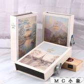 筆記本-密碼本帶鎖日記本生彩頁插畫本子 MG小象