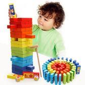 大號疊疊高 益智玩具櫸木大號疊疊樂抽抽樂抽積木條親子桌面游戲  良品鋪子