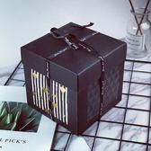 爆炸盒子 創意抖音同款神器爆炸盒子禮物女生男友手工 綠光森林