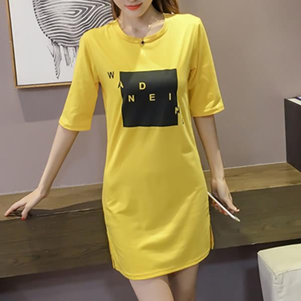 現貨-連身裙-M~2XL黑色方塊字母短袖連身裙 Kiwi Shop奇異果0616【SQC7210】