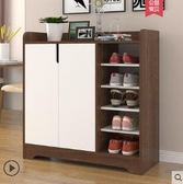 玄關櫃 鞋櫃多功能簡易鞋架經濟型組裝省空間簡約現代家用門廳玄關櫃 非凡小鋪 JD