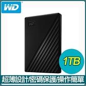 【南紡購物中心】WD 威騰 My Passport 1TB 2.5吋外接硬碟《黑》