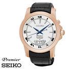 SEIKO Premier 玫瑰金框白面羅馬字萬年曆皮帶男錶 41mm 水晶玻璃 SNQ152J1 6A32-00X0P 公司貨保固2年