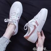 小白鞋 小白鞋女2021春季新款韓版百搭學生板鞋白鞋平底夏季薄款ins潮鞋 夢藝