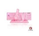 MARVO歐洲魔蠍 CM418 四合一粉紅電競套包-中文 (粉紅鍵盤滑鼠耳機滑鼠墊 )