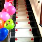 結婚喜字貼婚慶用品樓梯喜婚禮布置喜字婚房