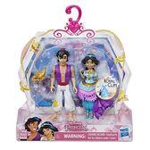 《 Disney 迪士尼 》迪士尼迷你公主王子人物組 - 茉莉公主&阿拉丁╭★ JOYBUS玩具百貨