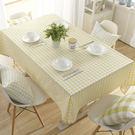 時尚可愛空間餐桌布 茶几布 隔熱墊 鍋墊 杯墊 餐桌巾211  (90*140cm)