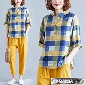運動套裝 時尚棉麻套裝女2021新款大碼洋氣格子襯衫九分小腳褲休閒兩件套褲