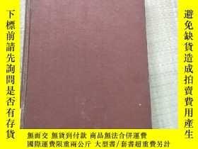 二手書博民逛書店氣體動力學和燃燒的物理瀏量罕見英文版(精裝 館藏)Y6318 PART I. R. W. LADENBURC