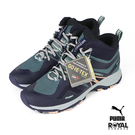 Merrell Mqm Flex 藍色 織布 GO-Tex 健行用運動鞋 女款 NO.J0326【新竹皇家 ML033708】