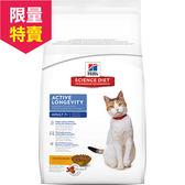 【寵物王國】希爾思-成貓7歲以上活力長壽(雞肉)10kg●廠效期2020.2月底