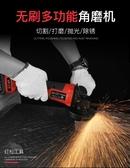 紅鬆無刷充電角磨機鋰電多功能拋光機切割機打磨充電式角向磨光機lx聖誕交換禮物
