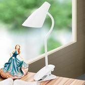 創意小臺燈護眼書桌可充電式大學生兒童宿舍桌上化妝梳妝插電迷你nm417【每日三C】
