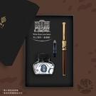 【特價】IWI Safari遊獵系列鋼筆...
