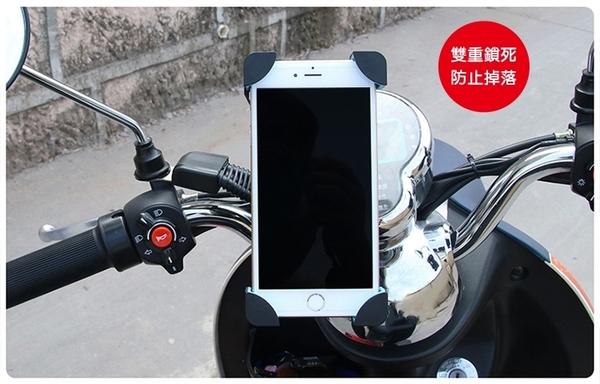 【機車支架】摩托車 自行車 電動車 手機夾 照後鏡360度旋轉手機車架 後照鏡導航架 後視鏡