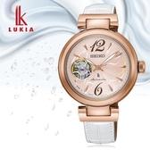 SEIKO日本精工LUKIA開芯鏤空機械腕錶4R38-01L0L/SSA802J1公司貨/禮物/時尚
