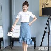 女短袖T恤上衣高腰波點魚尾包臀半身裙A字時尚連衣裙兩件式洋裝 EY7219【艾菲爾女王】