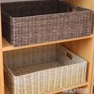 藤編整理箱衣帽間儲物筐無蓋塑料編織收納筐雜物玩具零食盒大號