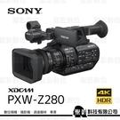 SONY PXW-Z280V 專業攝影機 3CMOS 4K/60p HDR【公司貨 保固2年】