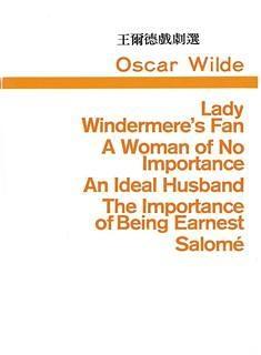 (二手書)Lady Windermeres Fan/A Woman of No Importance