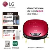 LG-變頻清潔機器人-單眼(紅) VR6680TMRW