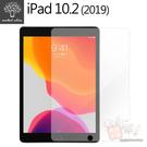 【愛瘋潮】Metal-Slim iPad 10.2 (2019)   0.33mm 鋼化玻璃 螢幕保護貼