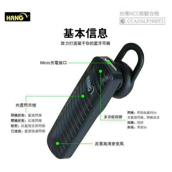 【免運費】HANG W1 單耳式藍牙耳機(白色)
