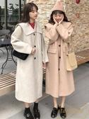 時尚大衣外套女韓版閨蜜裝翻領中長款加厚呢子外套【繁星小鎮】