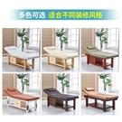 美容床 高檔實木美容床美容院專用帶洞多功能美體按摩床推拿床家用理療床80*190公分帶櫃子