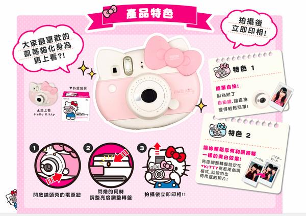 【粉色】富士 Fujifilm instax mini HELLO KITTY 凱蒂貓 40周年 拍立得相機 【恆昶公司貨】猫頭相機