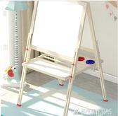 寶寶畫板雙面磁性小黑板可升降畫架支架式家用兒童塗鴉寫字板白板 酷斯特數位3c YXS