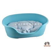 【寵物王國】比利時MP糖果色寵物睡窩(附睡墊)-藍S