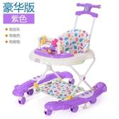 嬰幼兒童學步車寶寶助步車防側翻多功能手推