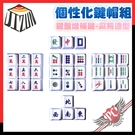 [ PCPARTY ] Ji-Zun 吉尊 x 背骨玩家 麻將 PBT 熱昇華 鍵盤增補鍵 個性化 鍵帽組