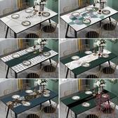 北歐防水防皮革桌布茶幾餐桌墊簡約【櫻田川島】
