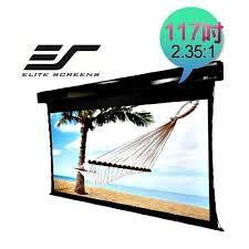 經典數位~億立 Elite Screens頂級弧形張力雙比例電動幕 (Osprey Tension Dual) DTE117C94H-E16
