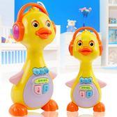 寶寶6-8-12個月早教嬰幼兒童0-1-2歲益智力3音樂玩具小女孩子禮物