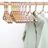 太空鋁合金衣架成人無痕衣撐衣架室內不銹鋼防滑衣掛家用晾曬·9號潮人館