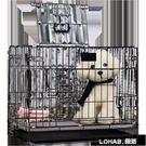 狗籠子小型犬泰迪狗狗寵物籠子帶廁所室內中號狗舍雞鴨兔貓籠用品 樂活生活館