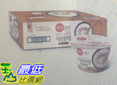 [COSCO代購] W601566 CJ 即食韓式牛骨湯飯 166公克 X 6入