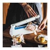 手壓式塑料封口機食品月餅牛軋糖袋雪花酥月餅包裝手動塑封機家用 新品全館85折
